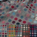 約140cmワイド幅ウール混ファブリック『jumble dots≪ジャンブルドット≫』【厚手】素材:ポリエステル90%ウール10%…