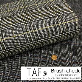 TAF@ TOKYO APPAREL FABRIC『Brush check≪ブラッシュチェック≫』約140cmワイド幅ポリエステル100%片面起毛素材:ポリエステル100% 生地幅:約140cm秋冬/キッズ/大人/ハンドメイド/手作り/ウェアー/小物/