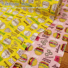 『Hamburger Menu≪ハンバーガーメニュー≫』コットン100%シーチングプリント素材:コットン100% 生地幅:約108cm女の子/男の子/キッズ/大人/綿/ウェアー/小物/インテリア/ハンドメイド/手づくり/