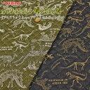 【キルティング】『ジュラシックミュージアム』素材:コットン100%(中綿:ポリエステル)生地幅:約104cm恐竜/男の子/キッズ/オックス/入園/入学/手作り/ハンドメイド/小物/インテリア/