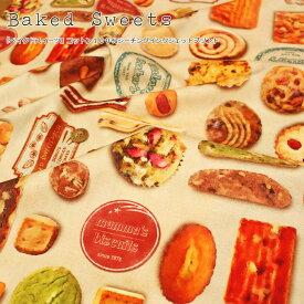 『Baked Sweets≪ベイクドスイーツ≫』コットン100%シーチングインクジェットプリント素材:コットン100% 生地幅:約108cm焼き菓子/ロシアンクッキー/キッズ/大人/小物/ウェアー/インテリア/ハンドメイド/
