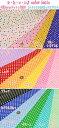 か・わ・い・い♪color basic≪約6mmドット:水玉≫コットン100%オックスプリント●素材コットン100% ●生地幅:約…