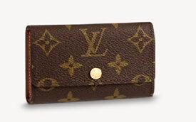 【新品・未使用】【ルイヴィトン モノグラム ミュルティクレ6】 LOUIS VUITTON キーケース 6連 M62630【Luxury Brand Selection】