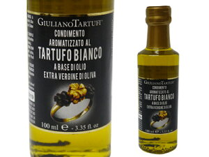 ジュリアーノ・タルトゥーフィ 白トリュフ オイル 100ml イタリア産 オリーブオイル