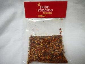 粗挽き唐辛子 トンマーゾ・マシャントニオ農園 乾燥ペペロンチーノ 100g イタリア産