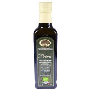 フラントレイ クトレラ プリモBIO エキストラバージン オリーブオイル イタリア産 250ml オリーブ油