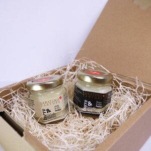 サバティーノ社 白トリュフバター 黒トリュフバター セット 各30g 高級 ギフト オリジナルボックス付 プレゼント イタリア産