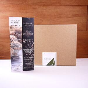 ウルバーニ社 白トリュフオイル 黒トリュフオイル セット 各250ml 高級 ギフト ボックス付 イタリア産 プレゼント 内祝い