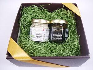 サバティーノ社 白トリュフソース 黒トリュフソース セット 高級 ギフト ボックス付 イタリア産 プレゼント