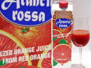 【冷凍以外同梱不可】 ブラッドオレンジジュース 1000ml カンポグランデ社 スプレムータ・デ・アランチャロッサ 【10P03Dec16】【RCP】
