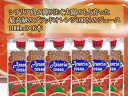 【冷凍以外同梱不可】 ブラッドオレンジジュース 1000ml×6本 カンポグランデ社 スプレムータ・デ・アランチャロッサ 【10P03Dec16】【RCP】