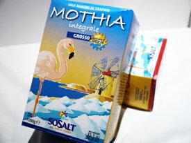 モティア 天然海塩 サーレ・インテグラーレ グロッソ 粗粒 イタリア産 1kg