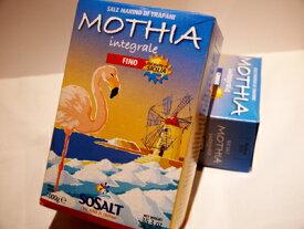モティア 天然海塩 サーレ・インテグラーレ・フィーノ 細粒 イタリア産 1kg