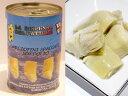 ラ・ディスペンサ・デル・ファットーレ社 アーティチョーク グースティ・サルディ 缶詰 サルディーニャ産 400g