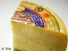 Manciano社 チーズ ペコリーノ・トスカーノ DOP スタジオナート イタリア産チーズ 約500g 【100g当たり600円で再計算】 ハードタイプ