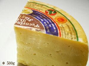 Manciano社 チーズ ペコリーノ・トスカーノ DOP スタジオナート イタリア産チーズ 約500g 【100g当たり600円(税込)で再計算】 ハードタイプ
