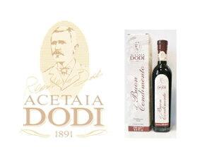 ドディ バルサミコ酢 ブォーン コンディメント 8年熟成 イタリア産 250ml