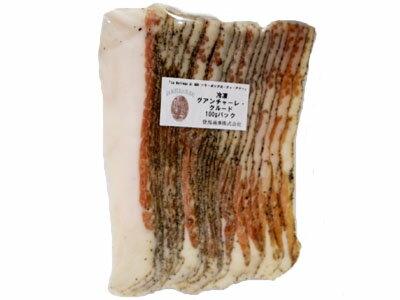 【冷凍以外同梱不可】 ボッテガ・ディ・アド社 豚ほほ肉の生ハム グアンチャーレ・クルード イタリア産 スライス 約22枚 100g