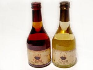 アドリアーノ・グロソリ社 赤ワインビネガー リゼルヴァ 白ワインビネガー リゼルヴァ 2種セット 各500ml