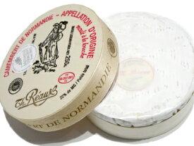チーズ カマンベール・ド・ノルマンディ 白カビ AOC フランス産 250g