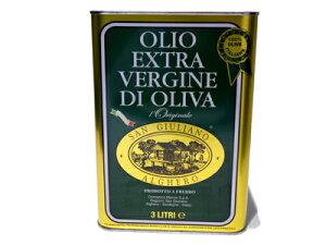 サンジュリアーノ エキストラバージンオリーブオイル イタリア サルディーニャ州産 3L 送料無料