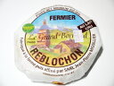 チーズ ルブロション・ド・サヴォワ AOC フランス産 セミハード 約550g 【100g当たり490円で再計算】