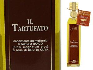 イナウディ社 白トリュフオイル イタリア産 250ml 高級 オリーブオイル