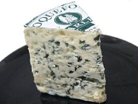 カルル ブルーチーズ ロックフォール AOP フランス産 チーズ 約500g 【100g当たり1,128円(税込)で再計算】
