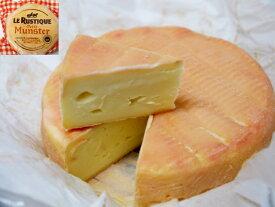 ル・ルスティック チーズ プティマンステール フランス産 200g ウォッシュチーズ