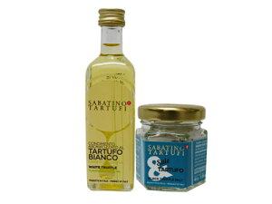 サバティーノ社 白トリュフオイル 黒トリュフ塩 セット