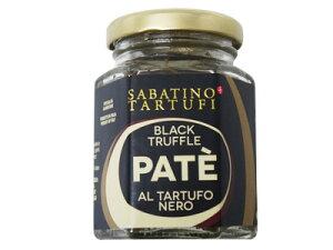 サバティーノ社 黒トリュフ パテ 90g イタリア産
