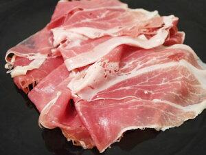 【冷凍】生ハム スライス パルマ産 約300g プロシュート イタリア ハム おつまみ 前菜 サラダ