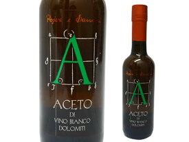 ワインの作り手 ポイエル・エ・サンドリの高級 白ワインビネガー イタリア産 375ml