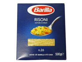 バリラ パスタ リゾーニ 500g