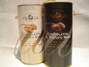 ウルバーニ社 トリュフチョコレート ボンボンチョコレート 白黒セット イタリア産