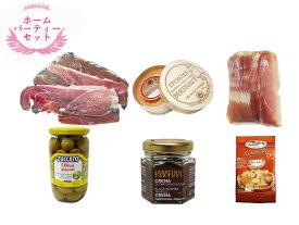 タニーチャの ホームパーティーセット 全6商品 イタリア産 プレゼント ギフト おつまみ