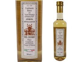 アンドレミラノ社 白バルサミコ酢 デルドーモ 500ml イタリア産 ホワイトバルサミコ ビネガー 【あす楽】