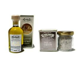 タルトゥフランゲ 白トリュフオイル 黒トリュフ塩 セット