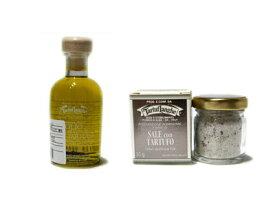 タルトゥフランゲ 黒トリュフオイル 黒トリュフ塩 セット