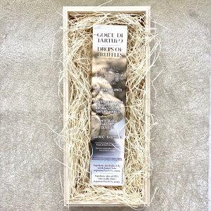 送料無料 ウルバーニ社 高級 白トリュフオイル Gocce di Tartufo イタリア産 250ml 木箱入り