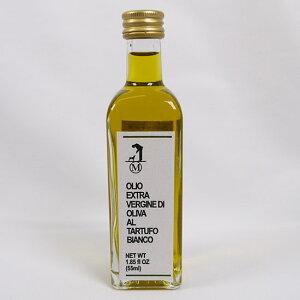 【セール価格】白トリュフオイル 55ml M株式会社 イタリア産 オリーブ油 WHITH TRUFFLE FLAVOUR ALX BTL