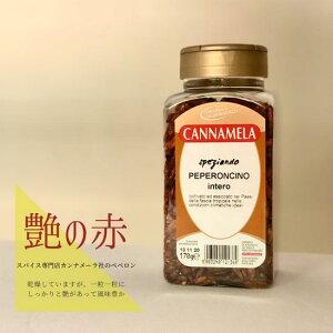 カンナメーラ社 乾燥赤トウガラシ ペペロンチーノ・インテーロ 170g