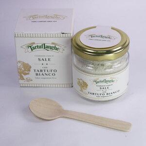 タルトゥフランゲ 白トリュフ塩 90g イタリア産 木のスプーン付き