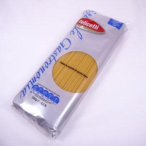フェリチェッティ社 スペチャーレ・ガストロノミア スパゲッティ 1.78mm 1kg