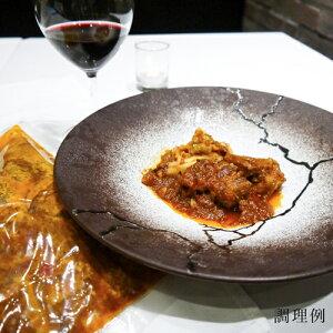 【冷凍】洋風惣菜 高級 イタリアンレストラン 虎ノ門タニーチャ特製 国産 豚バラとキャベツの柔らかトマト煮込み 南イタリア風 500g