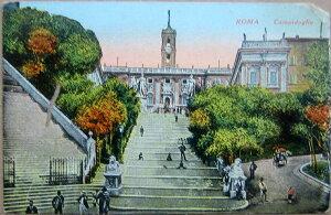 1920年発行のイタリアのローマのカビドリオの風景の絵はがきお部屋のインテリアにイタリアのアンティークショップで見つけた絵ハガキと切手と雑貨