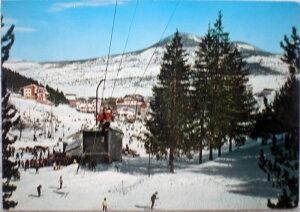 1968年発行のイタリアのスキー場の風景の絵はがきお部屋のインテリアにイタリアのアンティークショップで見つけた絵ハガキと切手と雑貨