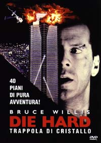 ダイハード Die Hard. 映画DVDでイタリア語の学習
