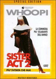 シスター Sister Act 2 映画DVDでイタリア語の学習