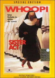 シスター Sister Act 1 映画DVDでイタリア語の学習